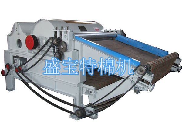 550 new type auto opening machine