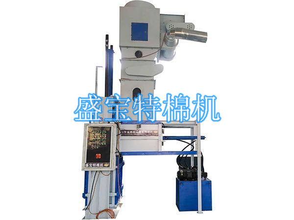 Vertical hydraulic SBT125 automatic packing machine